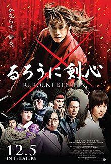 Rurouni_Kenshin_(2012_film)_poster